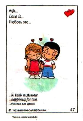 Love is... счастье для двоих